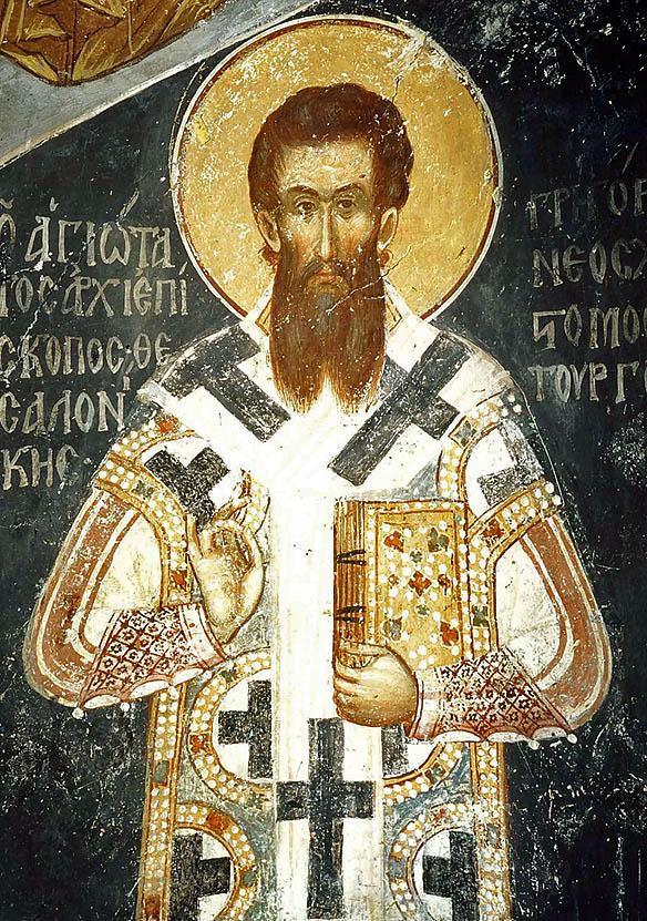 grigorie palama, vatopedi, 1371, IN
