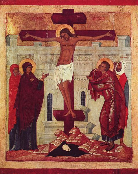 This dark space shows up in the Crucifixion, the Deposition, and the ...: http://wlasseter.blogspot.com/2013_01_01_archive.html