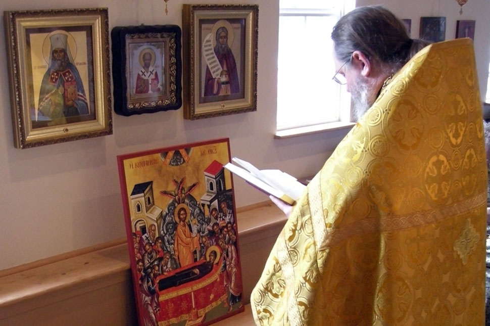 is veneration of icons idolatry Is veneration idolatry june 7, 2017 june 7, 2017 writer the following is a short but insightful piece written by an up and coming scholar and friend of mine, david armstrong.