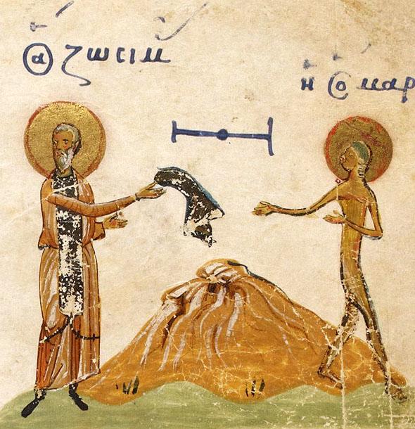 Maria Egipteanca, manuscris bizantin s11, theodore psalter IN