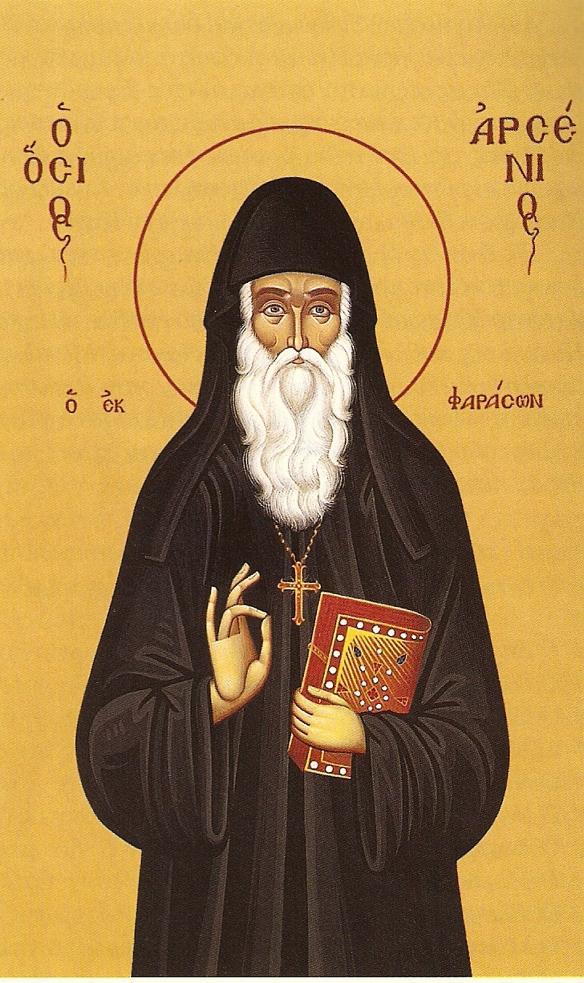 Saint_Arsenios