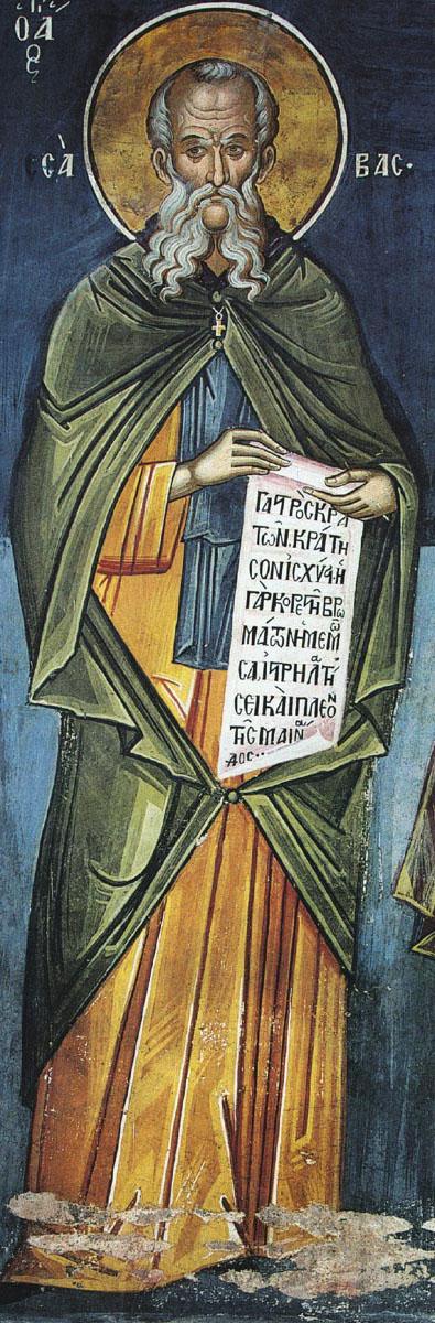 savva, dionysiou 1547