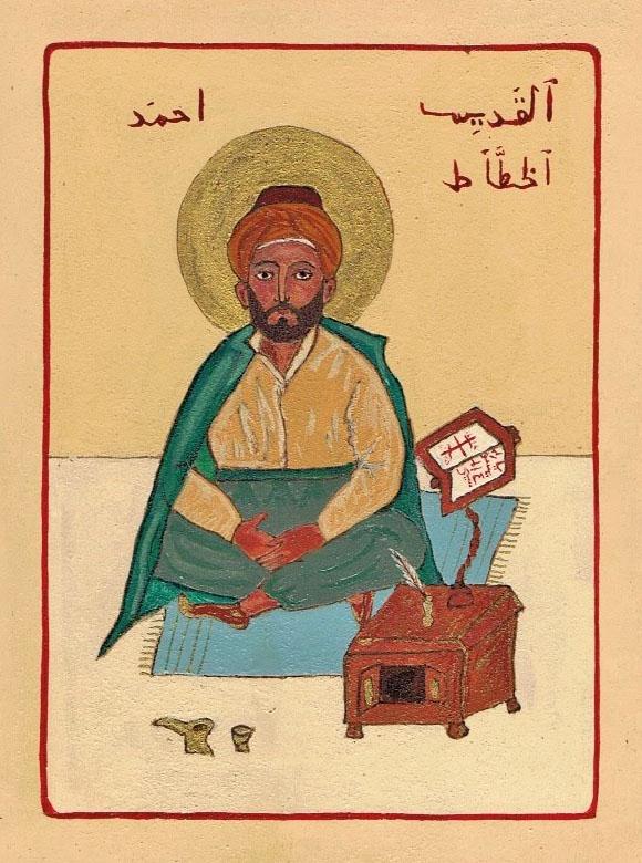st-ahmet-le-calligraphe IN