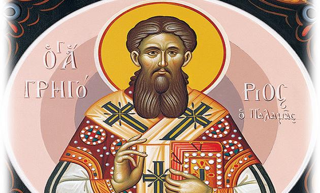 Designation of Orthodoxy and Heresy – St Gregory Palamas ...