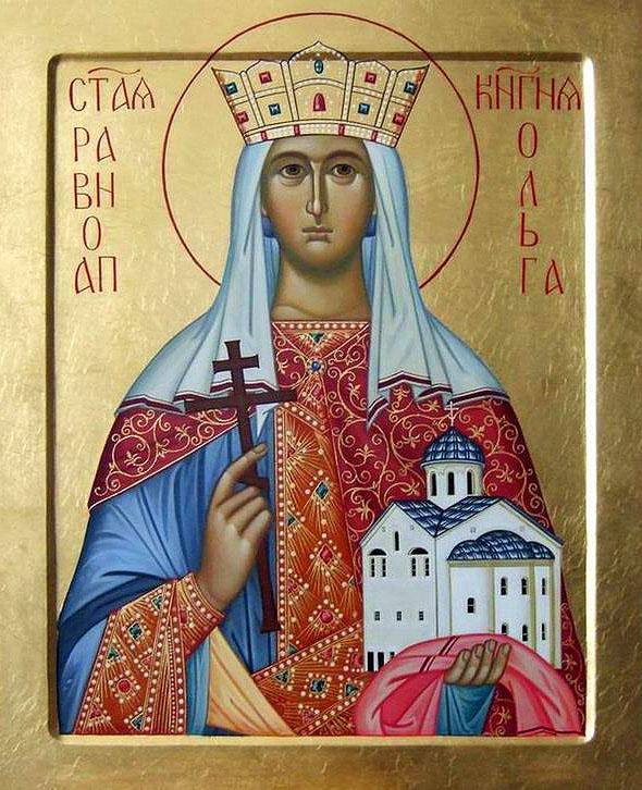 Olga IN