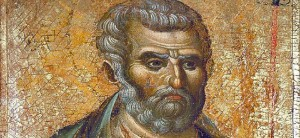 Saint Peter the Apostle: A Great Personality – IΙ