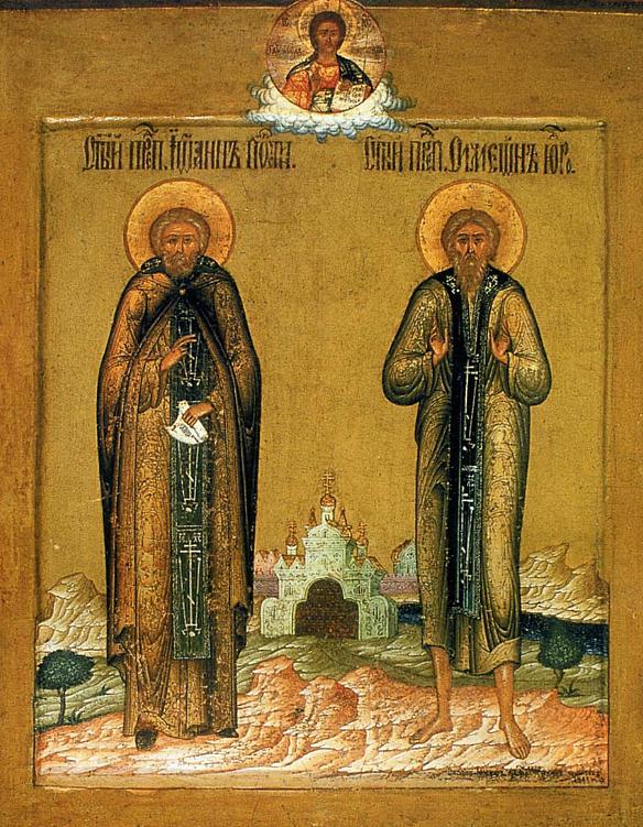 sym&ioan IN 00 - Moscova, 1901
