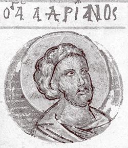 Adrian,-manuscript-s15,-Iviron-IN-L