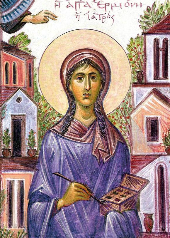 Saint Hermione by Charalambos Epaminonda, 18 x 12cm