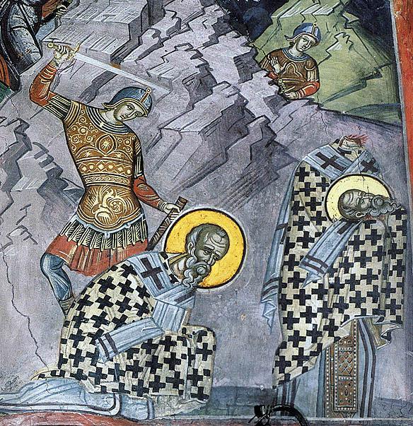 Dionisie Areopagitul, Dionysiou 1547 IN