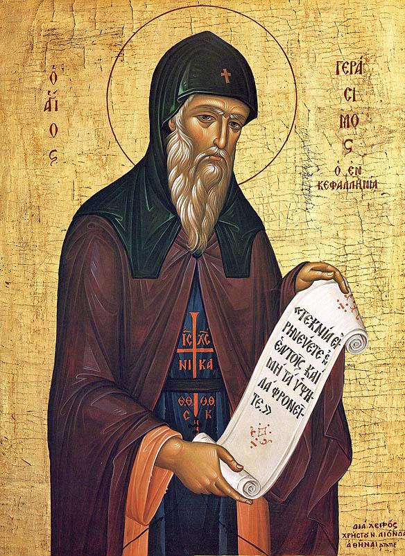 Gherasimos Kefallinia