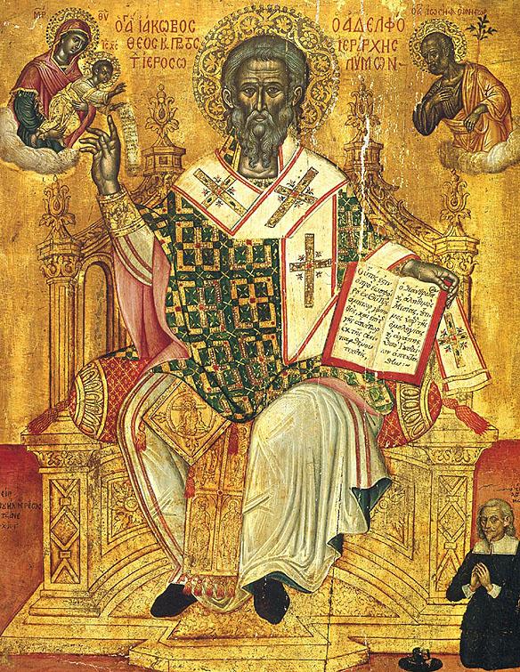 iacov, 1683, venetia IN