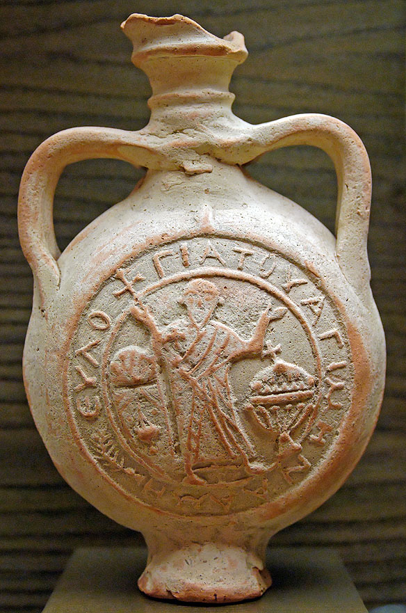 Mina-ceramica-Egipt-s6-in