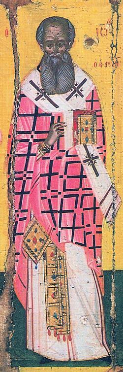 Ioan cel milostiv, 1577,dionysiou in