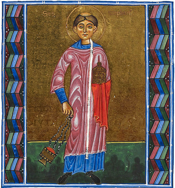Stefan Arhid, Melisende Psalter, Ierusalim 1131-1143, The British Library IN
