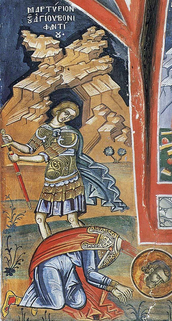 bonifatie, dionisiu, 1547