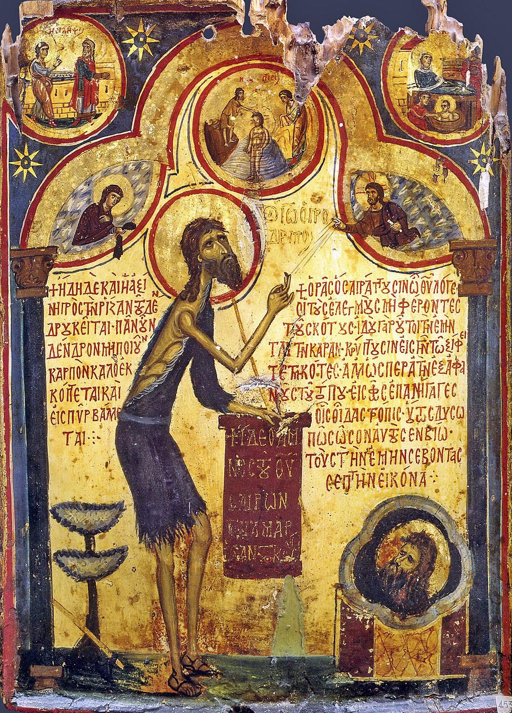 Ioan B, Sinai s13 IN