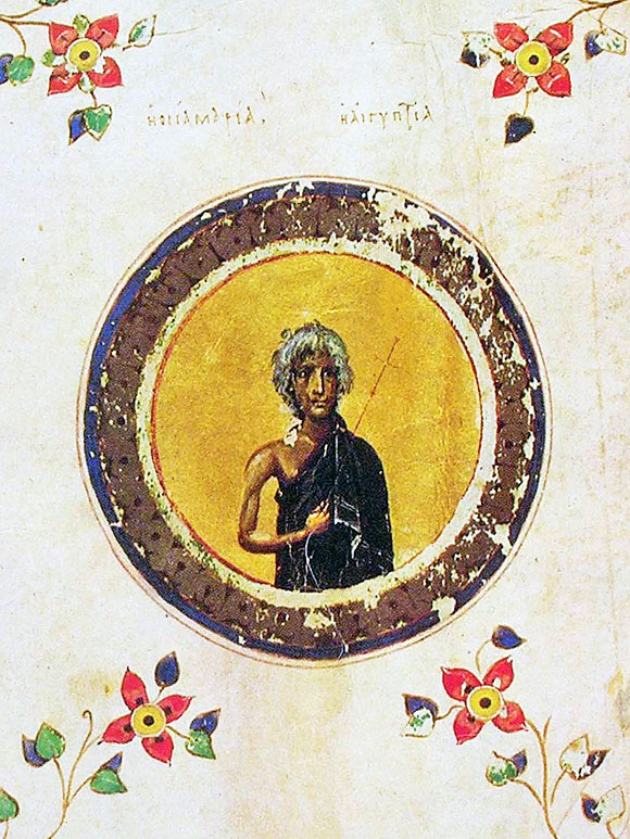 Maria Egipteanca, manuscris bizantin, s10, Athos IN