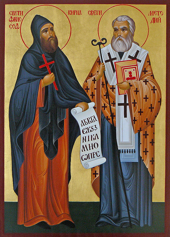 Saints-Cyril-and-Methodius in 3