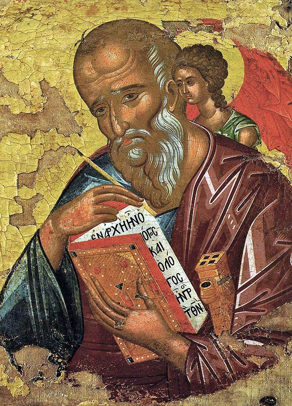 ioan evanghelistul, icoana Vatopedi, s15 in