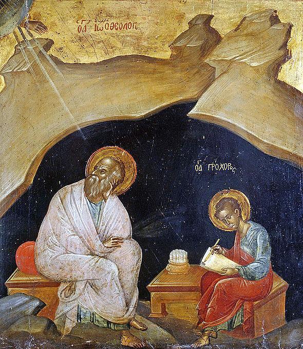 ioan evanghelistul, icoana greceasca, s16, Lindenau Museum in