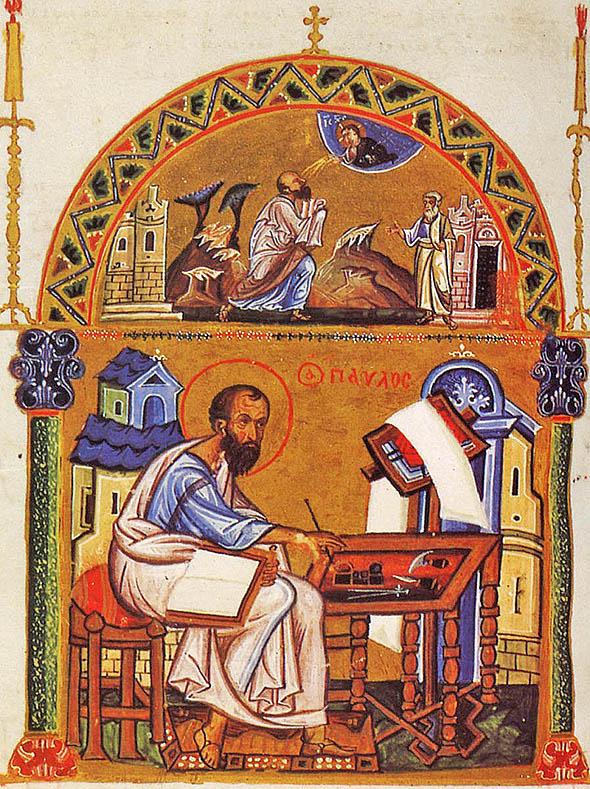 pavel, manuscris bizantin, 1125-1150, Oxford IN 0