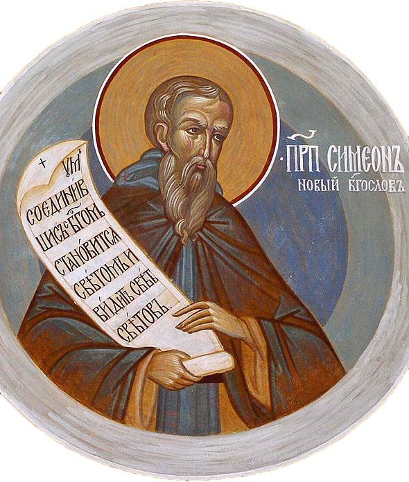 simeon noul teolog, catedrala din optina, rusia, 2000 IN
