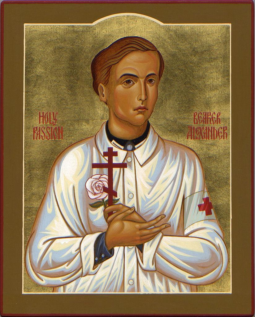 Alexander Schmorell, the New Martyr | PEMPTOUSIA