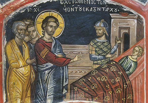 vindecarea-slugii-sutasului-fresca-dionysiou-athos-1547-IN-0