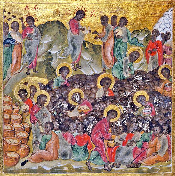 5 paini si 2 pesti, lecționarul lui luca cipriotul, manuscris bizantin 1594 IN