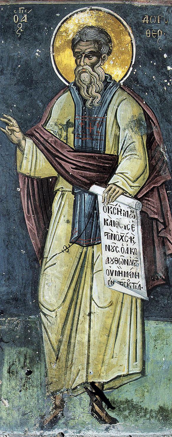 Dorothei Gaza, frescă Dionysiou, 1547 IN
