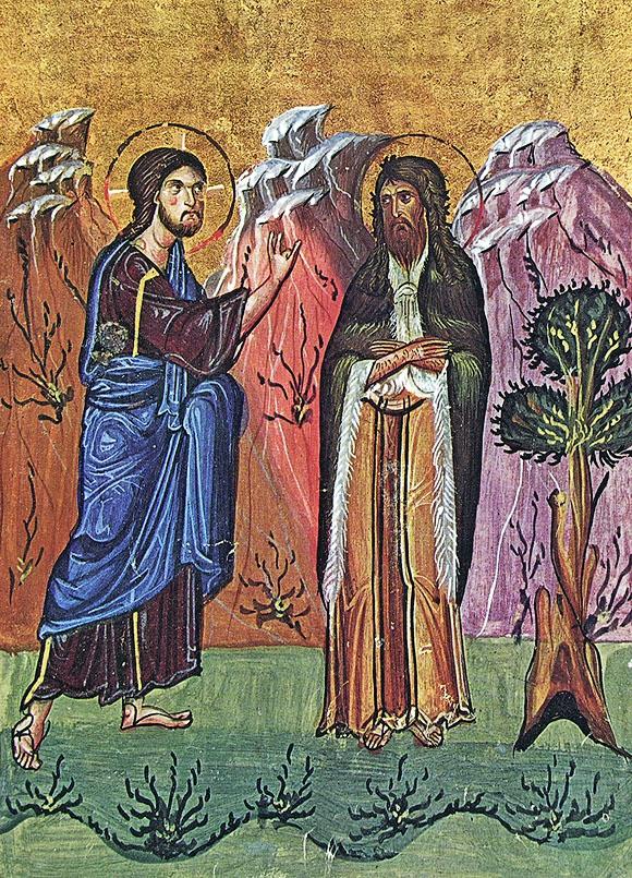 Ioan B si Iisus, manuscris bizantin s12, Athos IN