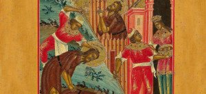 The Beheading of Saint John, the Glorious Prophet, Forerunner and Baptist of the Lord