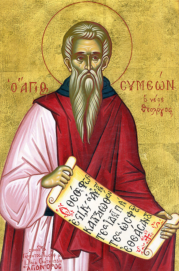 Symeon-the-New-Theologian, icoana aghiorita contemporana IN