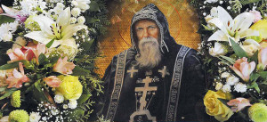 Testimonies about the Elder Seraphim of Vyritsa