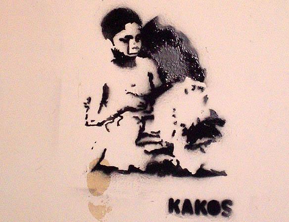 Kakos_child_labour_IN