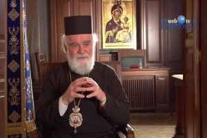 "Metropolitan of Atlanta, Alexios: ""My Life in Mt Athos"""