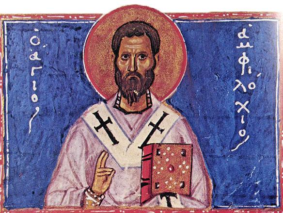 Amfilohie de Iconium, manuscris athonit, s12 IN