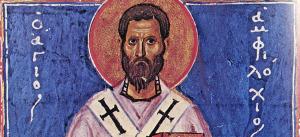 Saint Amphilochius of Iconium
