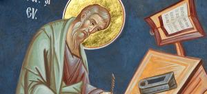 Saint Matthew: Tax-Collector, Apostle and Evangelist