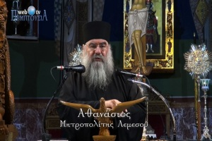 "Metropolitan of Lemesos, Athanasios: ""Signs of the Times"""