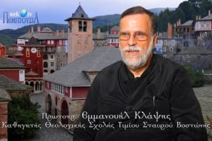 "Fr. Emmanuel Klapsis: ""Charismatic and Academic Theology"""