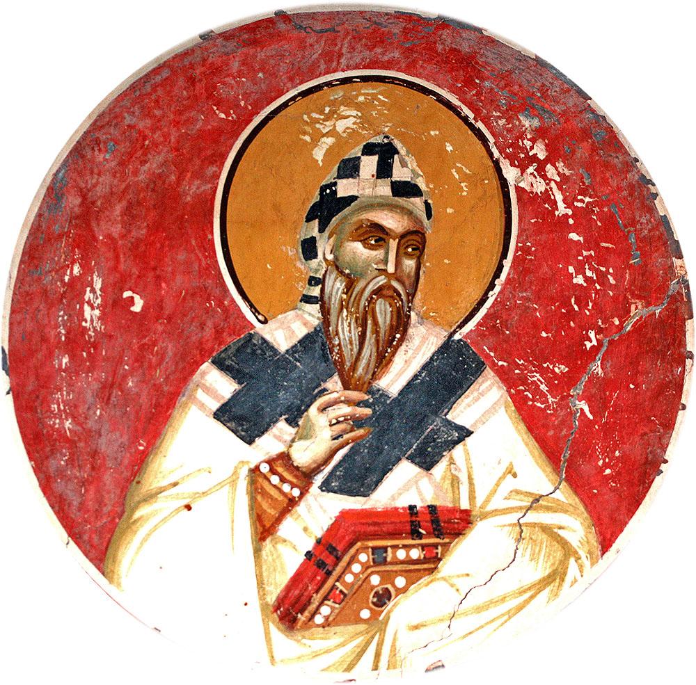 Silvestru Roma, Patriarhia din Peci, s14 medalion edited