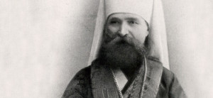 New Martyr Vladimir, Metropolitan of Kiev