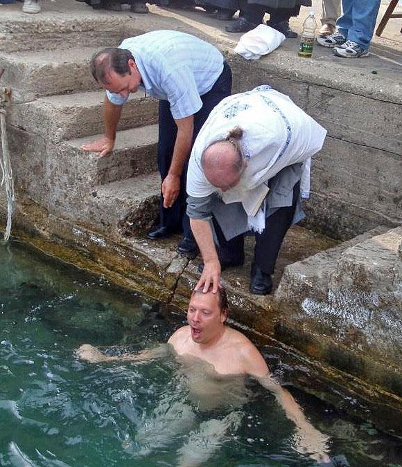 botez-in-athos