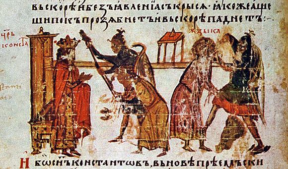 miniatura manuscris slavon, bulgaria s14