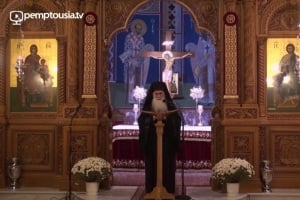 "Metropolitan Pavlos of Siatista: ""Elder Iakovos, the Man of God"" – Part I"