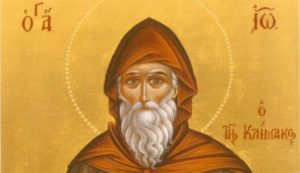 The Ascetic Life (4th Sunday of Great Lent)
