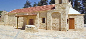 Saint Kalandion of Cyprus