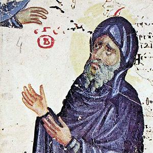 efem-syrul-IN